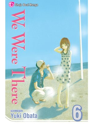 cover image of We Were There, Volume 6