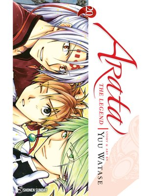 cover image of Arata: The Legend, Volume 20