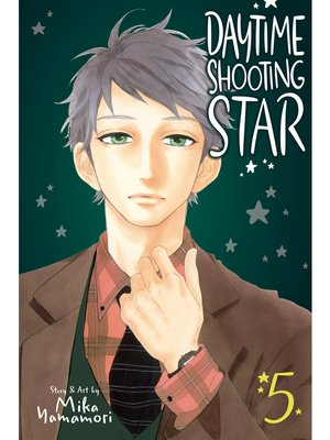 cover image of Daytime Shooting Star, Volume 5