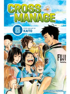cover image of Cross Manage, Volume 5
