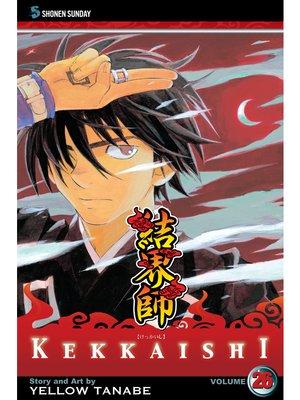 cover image of Kekkaishi, Volume 26