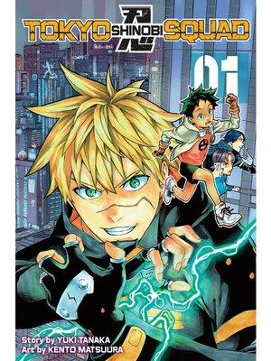 cover image of Tokyo Shinobi Squad, Volume 1