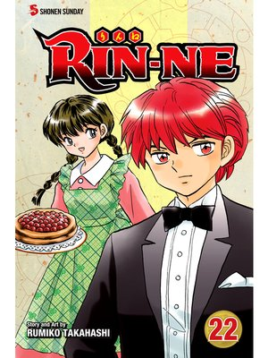 cover image of RIN-NE, Volume 22