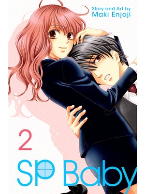 cover image of SP Baby, Volume 2