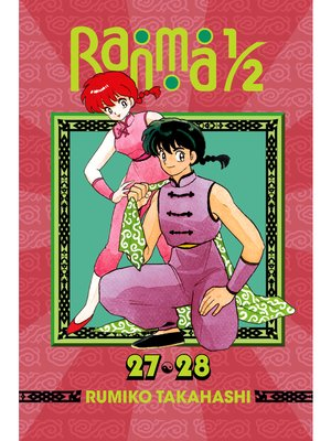 cover image of Ranma 1/2 (2-in-1 Edition), Volume 14