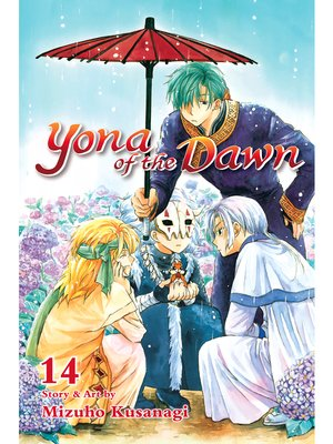 cover image of Yona of the Dawn, Volume 14