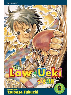 cover image of The Law of Ueki, Volume 2