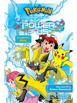 cover image of The Power of Us: Zeraora's Story