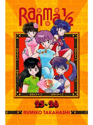 cover image of Ranma 1/2 (2-in-1 Edition), Volume 13
