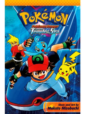 cover image of Pokémon Ranger and the Temple of the Sea