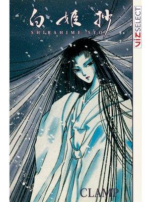 cover image of Shirahime-Syo
