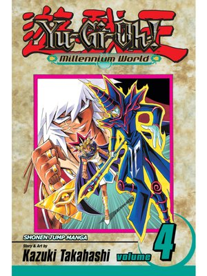 cover image of Yu-Gi-Oh!: Millennium World, Volume 4