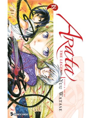 cover image of Arata: The Legend, Volume 18
