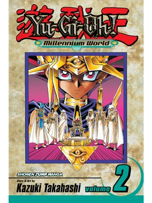 cover image of Yu-Gi-Oh!: Millennium World, Volume 2
