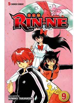 cover image of RIN-NE, Volume 9