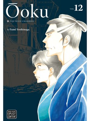 cover image of Ôoku: The Inner Chambers, Volume 12
