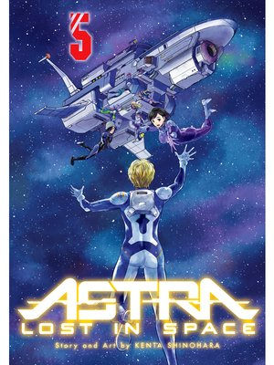 cover image of Astra Lost in Space, Volume 5