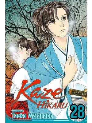 cover image of Kaze Hikaru, Volume 28