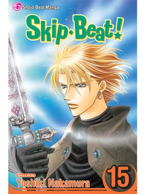 cover image of Skip Beat!, Volume 15
