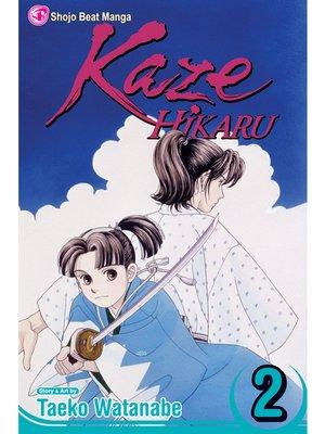 cover image of Kaze Hikaru, Volume 2