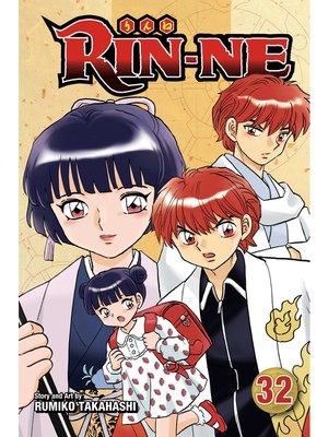 cover image of RIN-NE, Volume 32