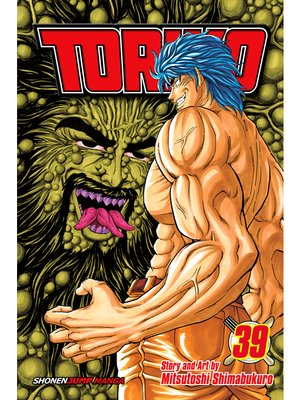 cover image of Toriko, Volume 39