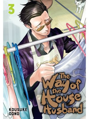 cover image of The Way of the Househusband, Volume 3