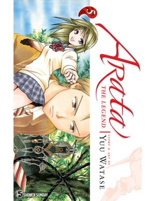 cover image of Arata: The Legend, Volume 5
