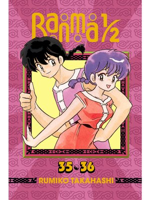 cover image of Ranma 1/2 (2-in-1 Edition), Volume 18