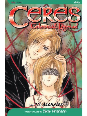cover image of Ceres: Celestial Legend, Volume 10