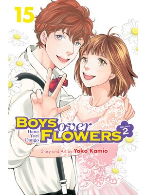 cover image of Boys Over Flowers Season 2, Volume 15