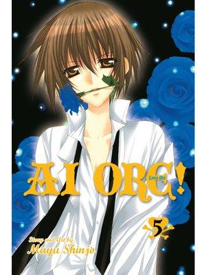 cover image of Ai Ore!, Volume 5