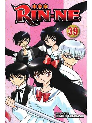 cover image of RIN-NE, Volume 39