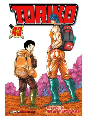 cover image of Toriko, Volume 43