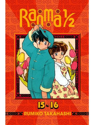 cover image of Ranma 1/2 (2-in-1 Edition), Volume 8