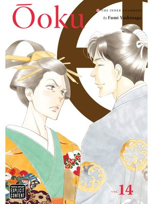 cover image of Ôoku: The Inner Chambers, Volume 14