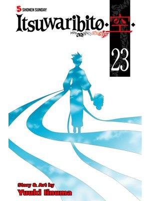 cover image of Itsuwaribito, Volume 23