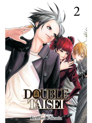 cover image of Double Taisei, Volume 2