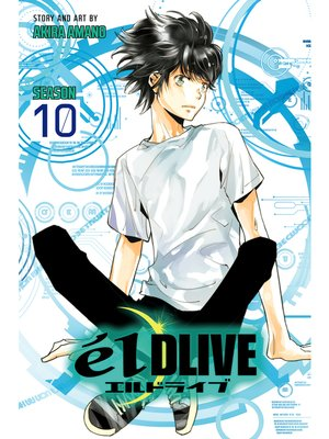cover image of élDLIVE, Volume 10