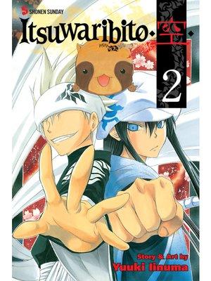 cover image of Itsuwaribito, Volume 2