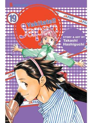 cover image of Yakitate!! Japan, Volume 19