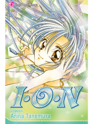 cover image of I.O.N