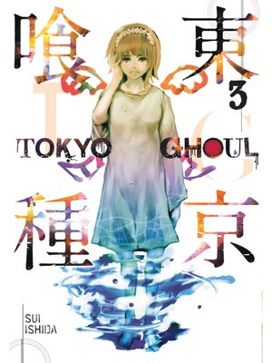 cover image of Tokyo Ghoul, Volume 3