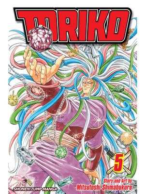 cover image of Toriko, Volume 5