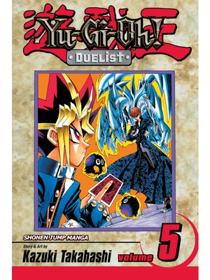 cover image of Yu-Gi-Oh!: Duelist, Volume 5