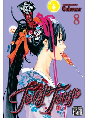 cover image of Tenjo Tenge (Full Contact Edition 2-in-1), Volume 8