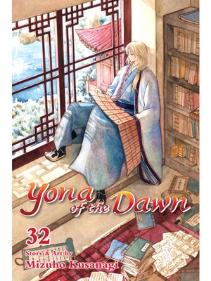 cover image of Yona of the Dawn, Volume 32