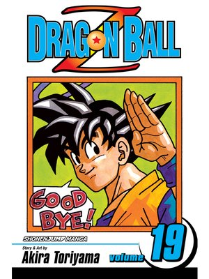 cover image of Dragon Ball Z, Volume 19