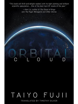 cover image of Orbital Cloud