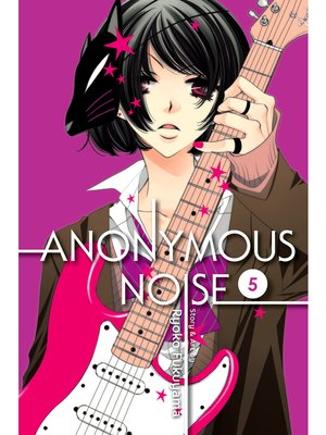 cover image of Anonymous Noise, Volume 5